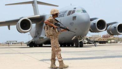 الإمارات تفكك قاعدة عسكرية بإثيوبيا