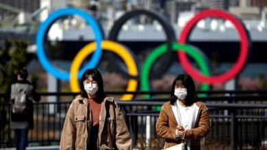الألعاب الأولمبية طوكيو 2021