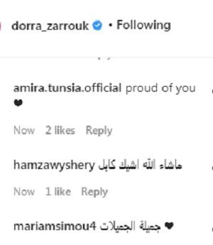 الفنانة التونسية درة