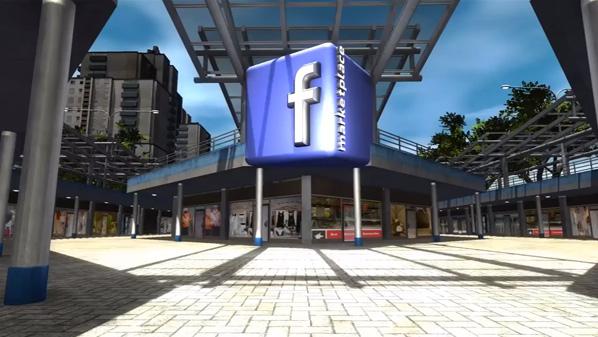سياسة فيسبوك
