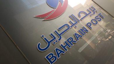 توقيع اتفاقية البريد بين البحرين وإسرائيل