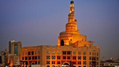 الدوحة تُتوج عاصمة الثقافة في العالم الإسلامي للعام الحالي