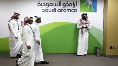 شركة أرامكو تطلب جدولة ديونها