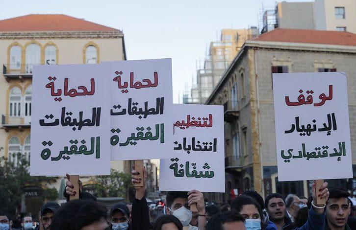 الإصلاحات في لبنان تعيقها الاستقطابات السياسية