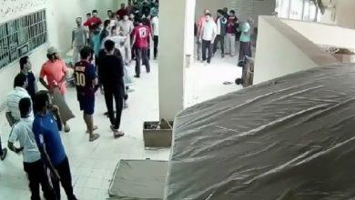 إدارة سجن جو البحريني تهدد المعتقلين بإجراءات انتقامية