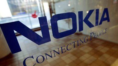 شركة نوكيا تعلن الاستغناء عن آلاف من موظفيها