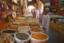 سلطنة عمان تقترض ملياري $