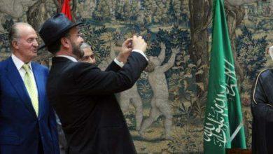 العلاقة مع إسرائيل