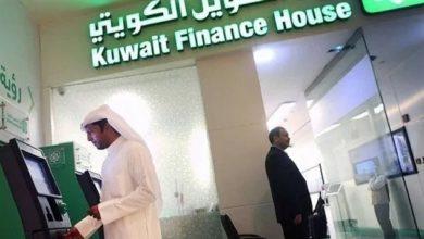 بنوك الكويت تحل أولاً في امتصاص الخسائر