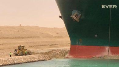 سفينة حاويات قناة السويس