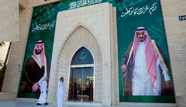 القضاء في السعودية