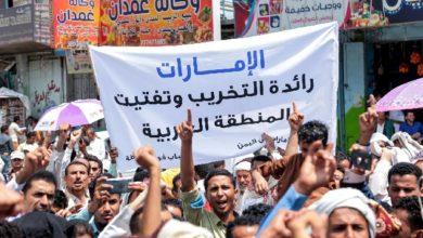 الإمارات دولة استعمارية تطمح للنفوذ