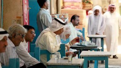 مملكة البحرين توطن 90% من الوظائف العليا والوسطى