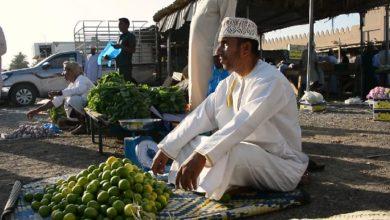 سلطنة عمان تعفي قطاعات من الضرائب