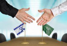 التطبيع البحريني الإماراتي الإسرائيلي تم بمباركة السعودية
