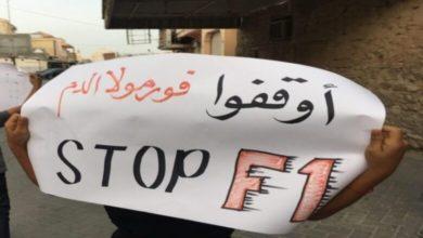 تظاهرة لأقارب معتقلين سياسيين في سجن جو