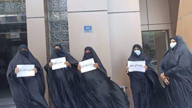 اعتصام لعائلات المعتقلين السياسيين بالبحرين