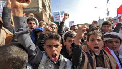 المناهج التعليمية لدى الحوثيين