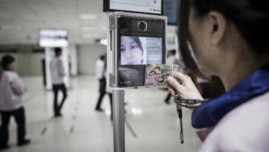 الصين تستعين بشركات مراقبة لتحديد العرق ولون البشر