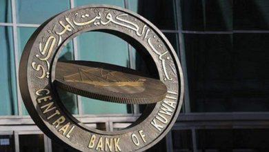 الكويت تصادق على دعم البنوك المحلية ومتضرري الجائحة