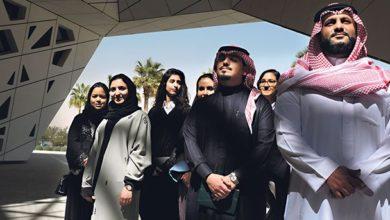 سوق العمل السعودية يكشف حجم البطالة