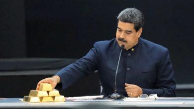 فضيحة تلاحق الإمارات إثر تهريب الذهب من فنزويلا