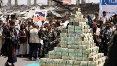 طريقة جديدة لجماعة الحوثي لجمع التبرعات