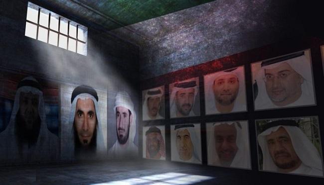 10 أعوام على عريضة الإصلاح الإماراتية