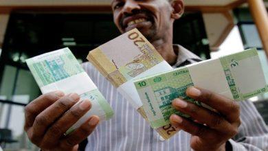 إصلاحات على السودان لإعفائه من الديون