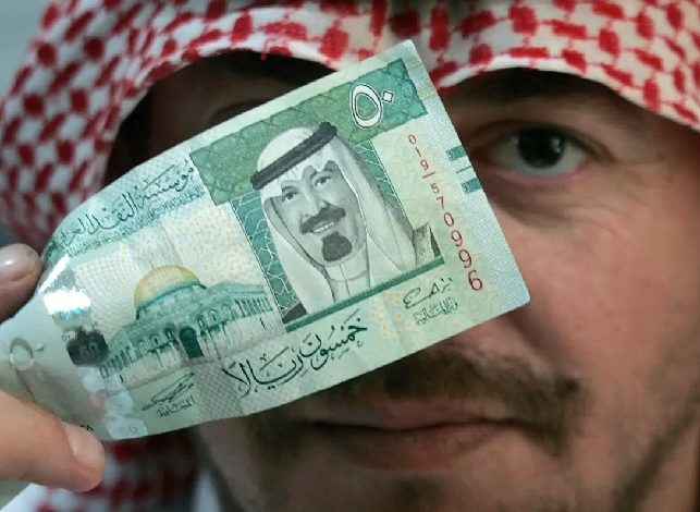 صندوق الاستثمارات السعودي يقترض 15 مليار $