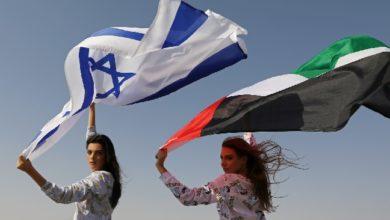 الإمارات تخصص صندوق بقيمة 10 مليارات دولار للاستثمار في إسرائيل
