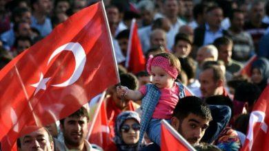 تركيا تعلن مبادئ حقوق الإنسان
