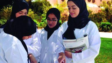 جامعة قطر تخصص رواتب 10 آلاف ريال لطلبة برنامج طموح