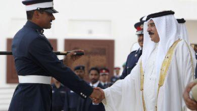 جامعة بريطانية تدعو لوقف دورات عسكرية لأمن البحرين
