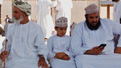 """سلطنة عمان تحظر """"كلوب هاوس"""""""