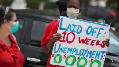 طلبات إعانة البطالة الأمريكية تنخفض لأدنى مستوى