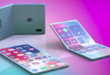 تفاصيل إطلاق نموذج هاتف آيفون قابل للطي