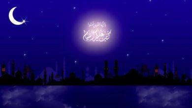 رمضان المبارك