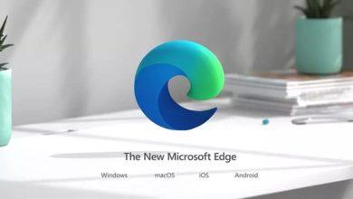 مايكروسوفت إيدج