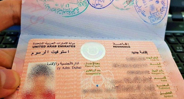 الإمارات ترفض إصدار تأشيرة لبريطانية