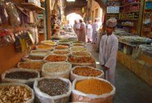سلطنة عُمان تطبق ضريبة القيمة المضافة