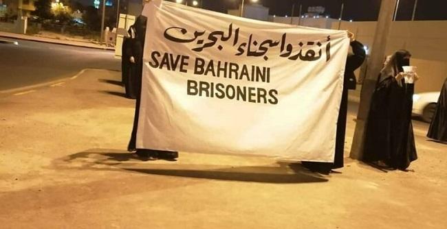 مظاهرات البحرين متواصلة لليوم الـ20 تضامنًا مع النشطاء المعتقلين
