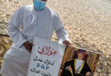 فصل مئات العمال بشركة BGP النفطية في سلطنة عمان