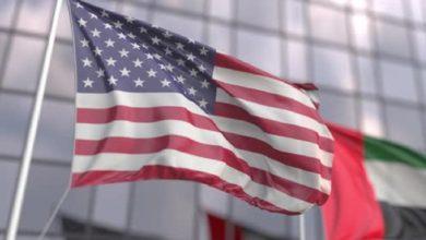 النفوذ الإماراتي في الولايات المتحدة