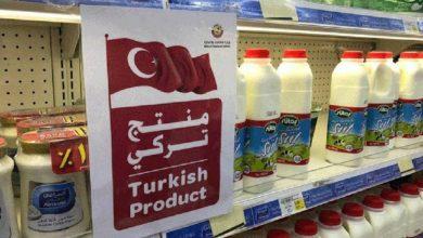 تركيا تقرر رفع شكوى ضد مقاطعة السعودية للمنتجات التركية