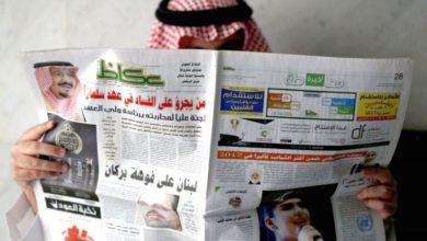 الصحفيون في السعودية