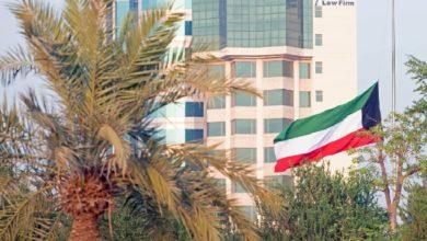 يستمر نفط الكويت حتى 90 عامًا