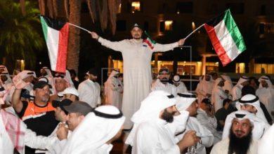 الكويت اجتثت الفساد المالي
