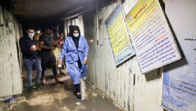 مقتل 27 شخصًا بحريق في مستشفى ابن الخطيب بالعراق