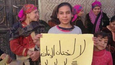 مصر تشدد عقوباتها على مرتكبي جريمة ختان الإناث